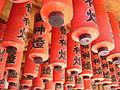 Paper lanterns of Utsunomiya Futaarayama-jinja 2006.JPG