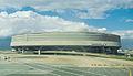 Paris Charles De Gaulle Airport Terminal1 6308.jpg
