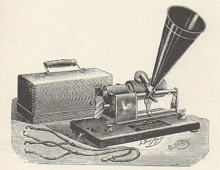 "An early Pathe cylinder phonograph from 1898. The design closely mimics that of the Columbia ""Eagle"". Pathe phonograph 1898.jpg"
