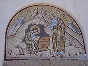 Patmos - mosaik ovanför grottentren