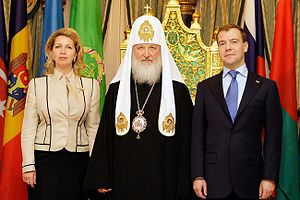 Patriarch Kirill of Moscow and all Russia with...