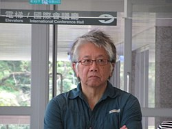 Paul Tseng-Pu Ho, the Fellow of Academia Sinica.JPG
