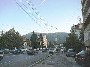 Pavlovo, Sofia - Image: Pavlovo 2