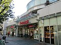 Peacock Store Tornare Nihonbashi-Hamacho.jpg