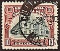 Peru 1907 MiNr0129 pm B002a.jpg