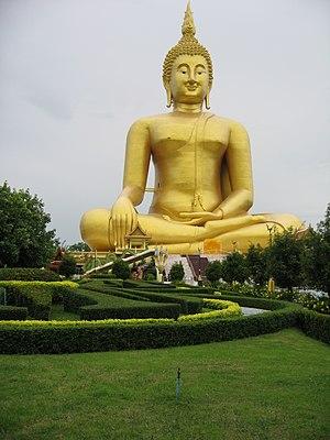 Great Buddha of Thailand - Image: Phra Buddha Maha Nawamin Sakayamuni Sri Wisetchaichan