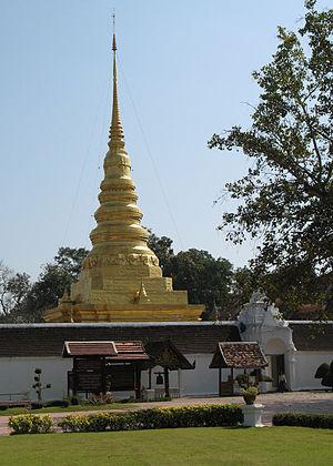 Nan Province - Phra That Chae Haeng, Nan Province