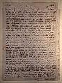 Pietro aretino, lettara al duca cosimo I, in venezia, 6 aprile 1546 (fi, ads).jpg
