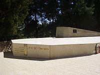 PikiWiki Israel 12292 dakar submarine memorial in mount herzl.jpg