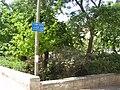PikiWiki Israel 13165 Ohel Moshe in Jerusalem.jpg