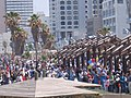 PikiWiki Israel 2099 Israels 60th Independence Day יום העצמאות - שישים שנה למדינת ישראל 2008.jpg