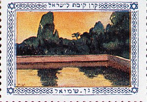 Jewish National Fund - JNF postage stamp, c. 1915