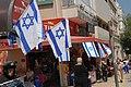 PikiWiki Israel 31605 Jewish holidays.JPG