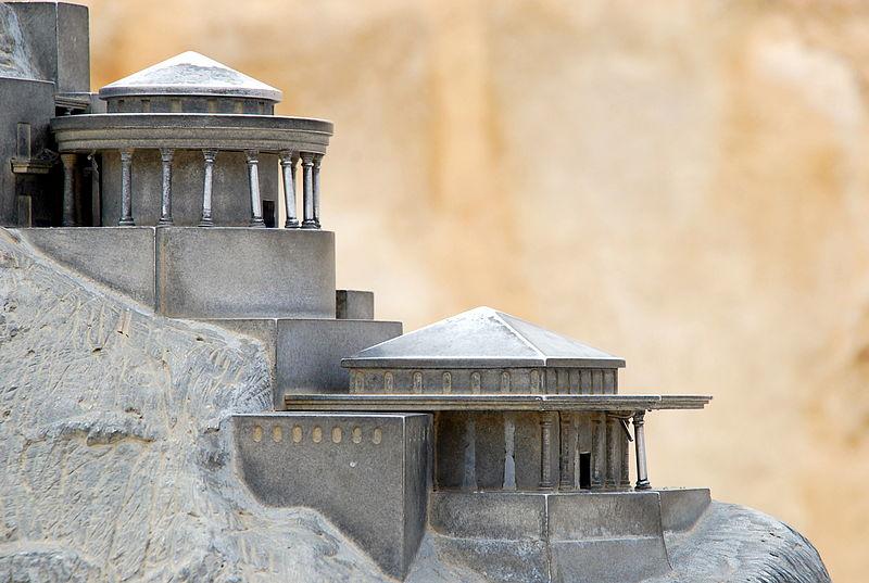 דגם ארמון הורדוס