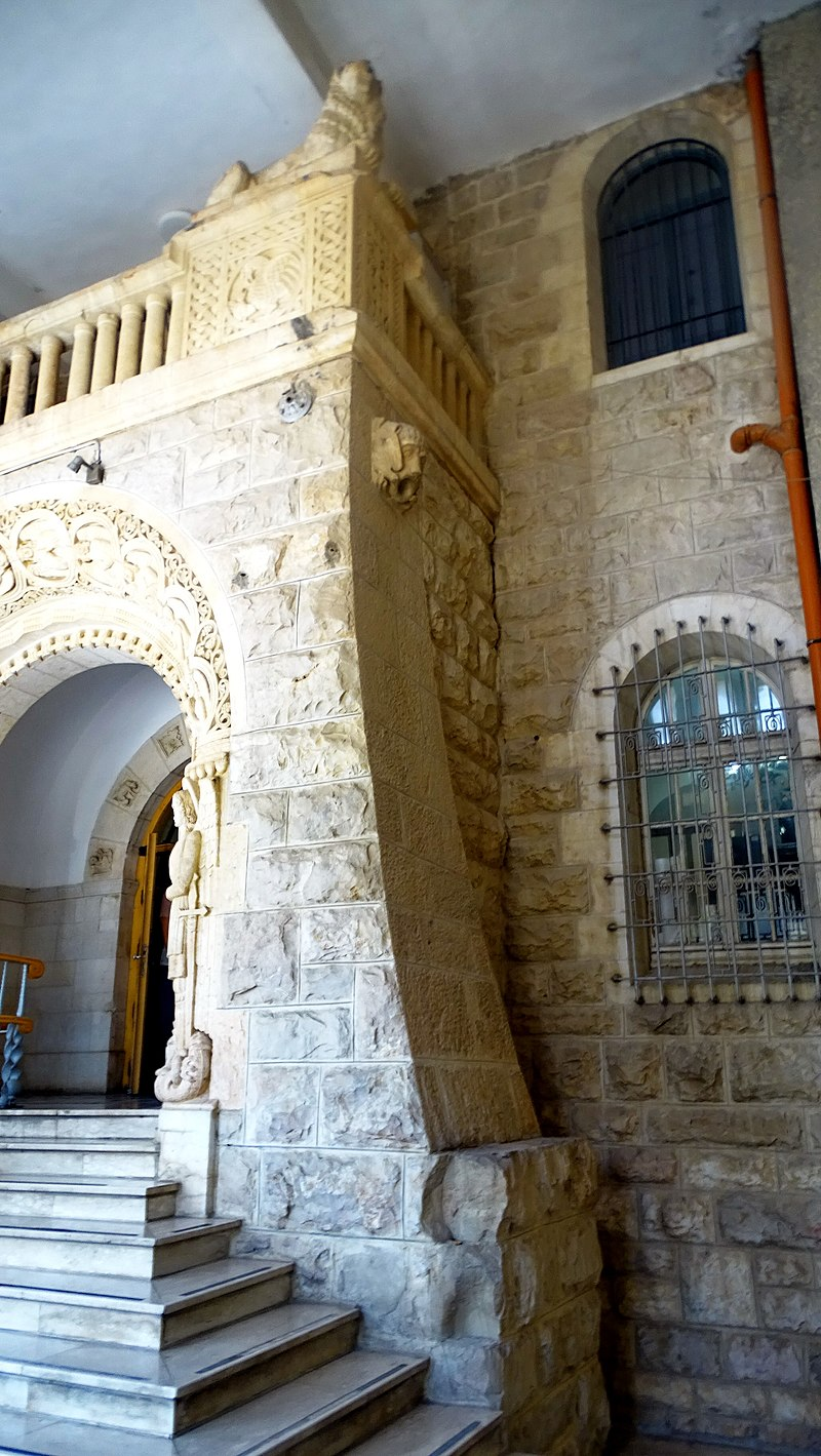 בית החולים אוגוסטה ויקטוריה בירושלים