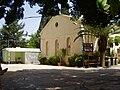 PikiWiki Israel 8289 communal hall in bnei -tatarot.jpg