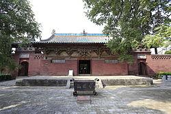 Pingyao Zhenguo Si 2013.08.26 15-19-03.jpg