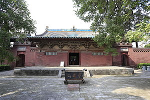 Hall of Four Heavenly Kings - Image: Pingyao Zhenguo Si 2013.08.26 15 19 03