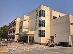 Po Leung Kuk Jockey Club Leadership Training Base Building (Tai Tong Resort).jpg