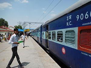 Pukhrayan - Pukhrayan Railway Station