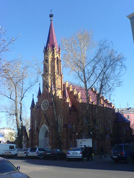 File:Polish church in Irkutsk1.jpg