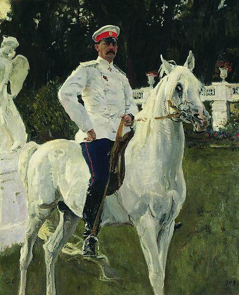 File:Portrait of Prince Felix Yusupov.jpg