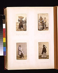 Portraits of a Chinese man selling vegetables, a woman and child beggar, a woman from Macau, and a bureaucrat (Mandarin) LCCN2011660101.jpg