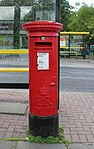 Post box at Irby Road post office, Pensby.jpg