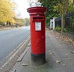 Post box on Croxteth Road.jpg