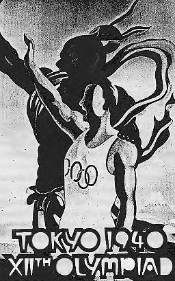 Poster Olympische Sommerspiele Tokio 1940