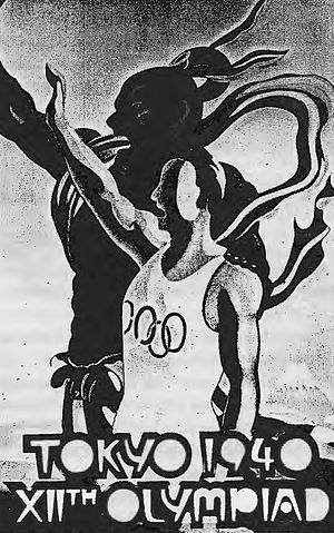 1940 Summer Olympics - Poster for the 1940 Summer Olympics