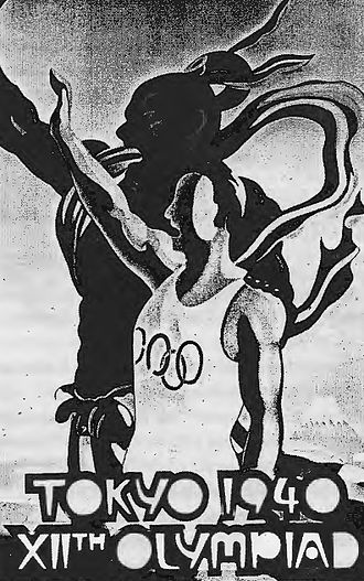 1940 Summer Olympics - Poster for the 1940 games, when the games were scheduled to be held in Tokyo