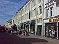 Potsdam Karstadt.jpg
