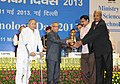 Pranab Mukherjee presenting the National Award for Technology Business Incubator to Kongu Engineering College, Perundurai, Erode, Tamil Nadu, at the 'Technology Day 2013' celebrations.jpg