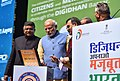 Prime Minister Narendra Modi at the Digi Dhan Mela in New Delhi (1).jpg