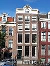 prinsengracht 721 across