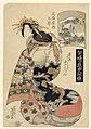 "Print, Eijiri, from the series, ""The Highest Ranking Geisha's Journey"", ca. 1830 (CH 18562773).jpg"