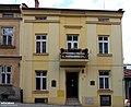Przemyśl, Dom rzemiosła - fotopolska.eu (347470).jpg