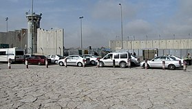 Qalandiya Checkpoint March 2014 (3 6).jpg