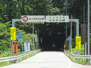 Japan National Route 151 Road in Japan