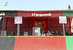 RCBS grand opening highlights Afghan National Army progress in Helmand Province 130926-M-TM093-002.jpg