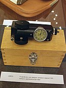 RIAN archive 181876 Secret service gadgetry exhibition at Czech Center in Moscow.jpg