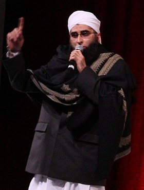 Image illustrative de l'article جنید جمشید