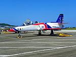 ROCAF Thundertigers AT-3 0824 at Chih Hang Air Force Base 20130601.jpg