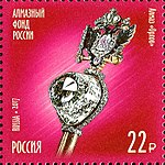 RUSMARKA-2287.jpg