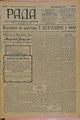 Rada 1908 161.pdf