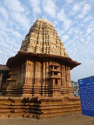 Ramappa Temple - Image: Ramappa temple main
