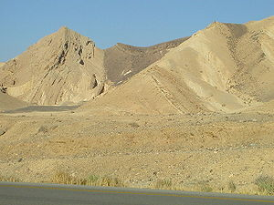 Ramon Fault on the southern side of Makhtesh R...