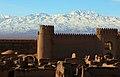 Rayen Castle Kerman.jpg