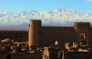 Rayen Castle - Image: Rayen Castle Kerman